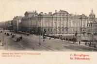 Dvorec Beloselskih 1 intro