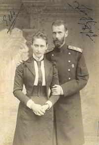 Grand Duke Sergei with Ella intro